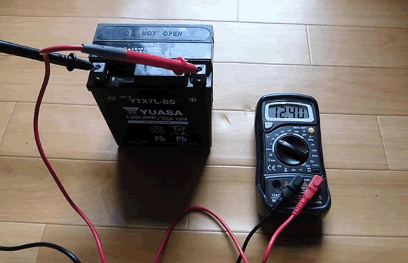 バッテリーの電圧チェック